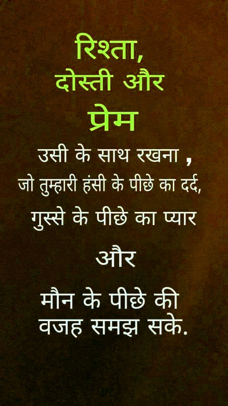New Free Whatsapp Hindi Motivational Quotes Images