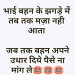 New Girlfriend Jokes In Hindi Images Download