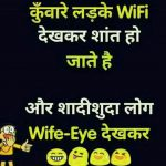 New Girlfriend Jokes In Hindi Pictures Hd Photo