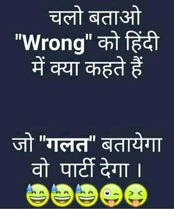 New Hindi Funny Status Download Hd