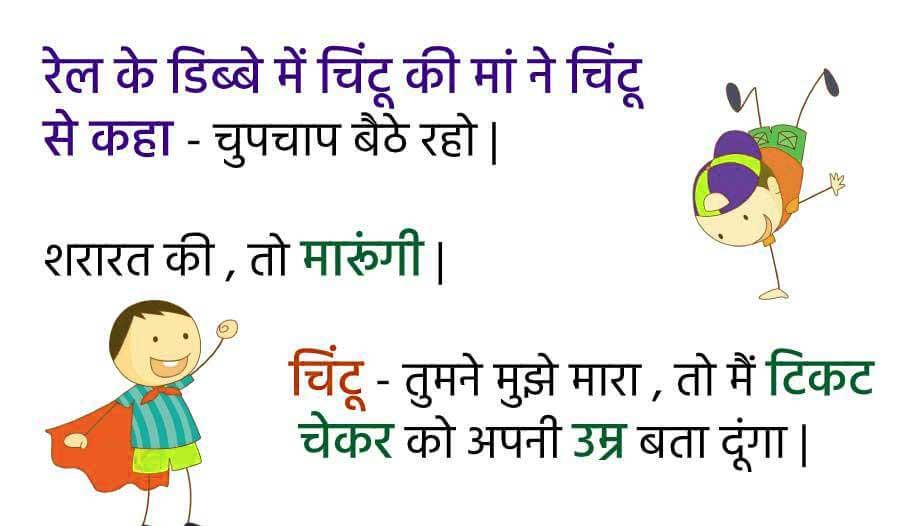 New Hindi Funny Status FRee Photo