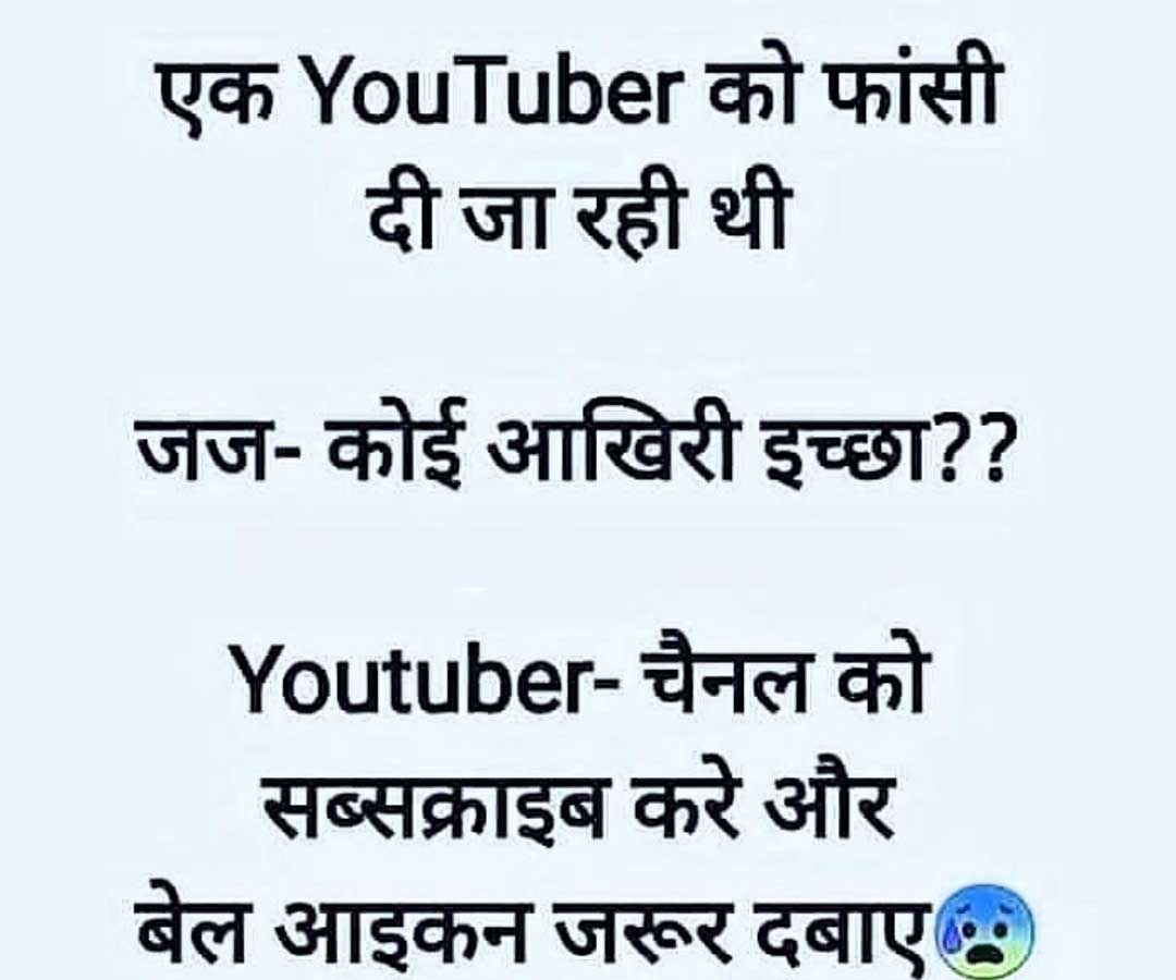 New Hindi Funny Status Free Pictures