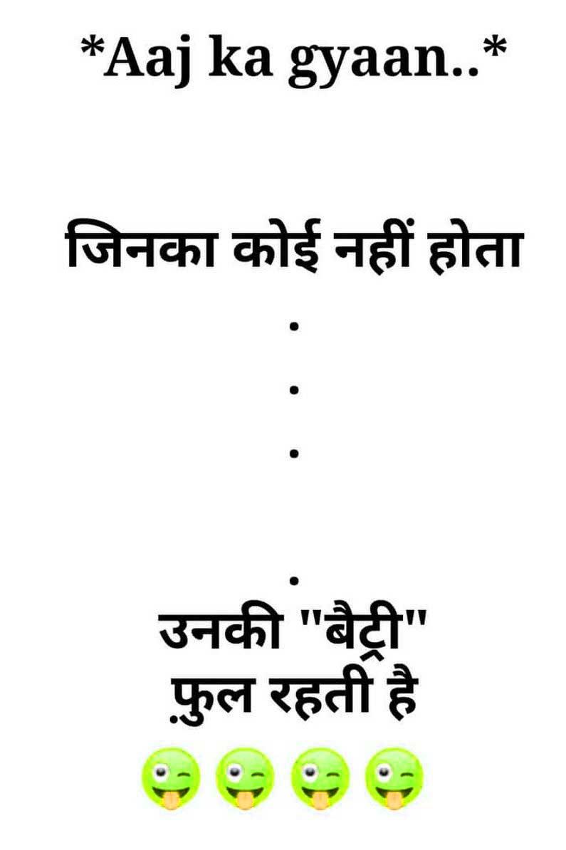 New Hindi Funny Status HD Download