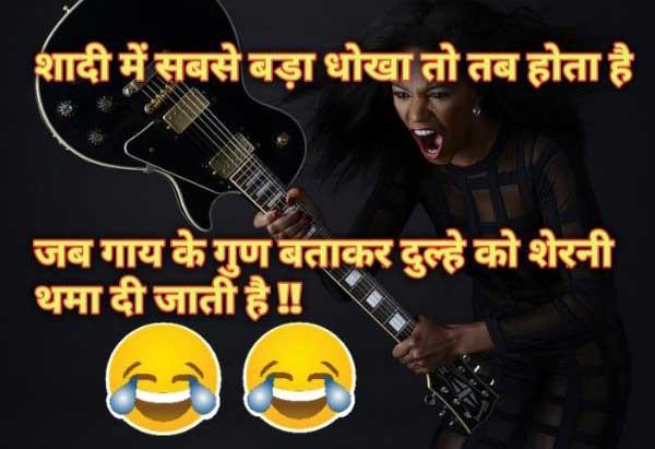 New Hindi Funny Status Images Download Hd