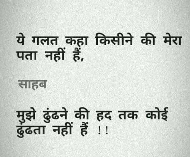 New Hindi Funny Status Images Free