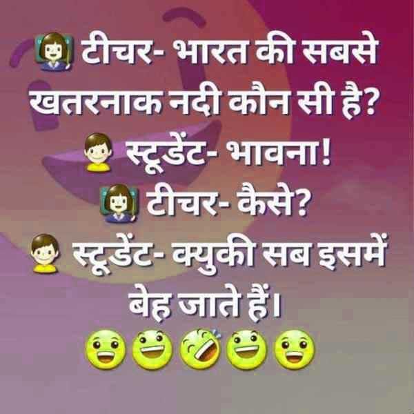 New Hindi Funny Status Images Photo Free