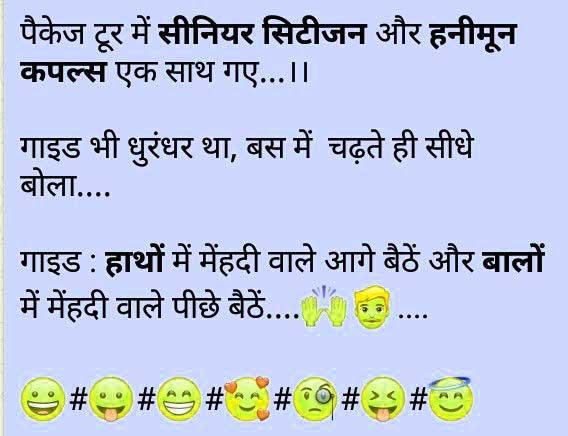 New Hindi Funny Status Images Photo Hd