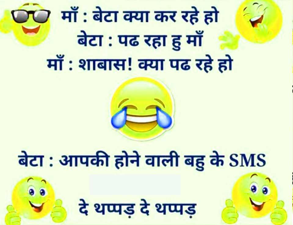 New Hindi Funny Status Images Pics Hd