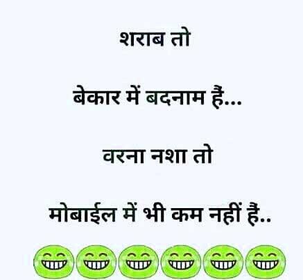 New Hindi Funny Status Images Pics