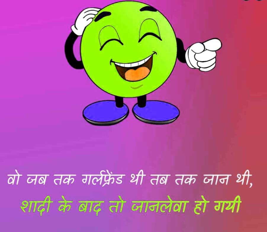 New Hindi Funny Status Images Wallpaper Free
