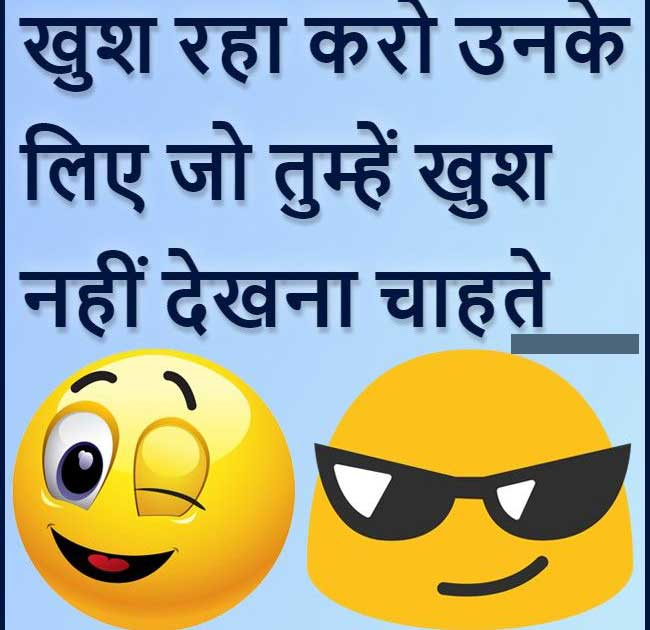 New Hindi Funny Status Pics Pictures