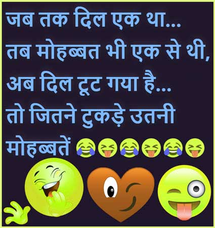 New Hindi Funny Status Pictures Images Hd Free