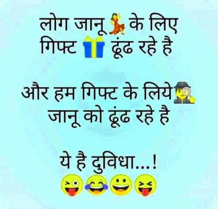 New Hindi Funny Status Pictures Images Hd