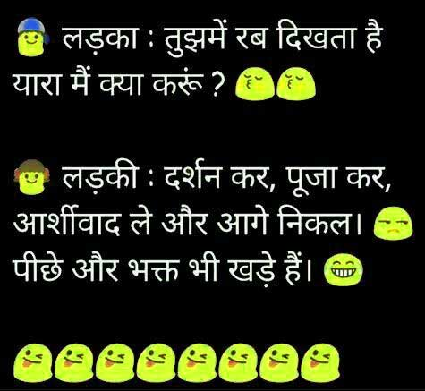New Hindi Funny Status Pictures Photo