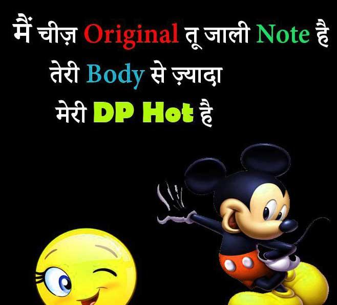 New Hindi Funny Status Wallpaper Free