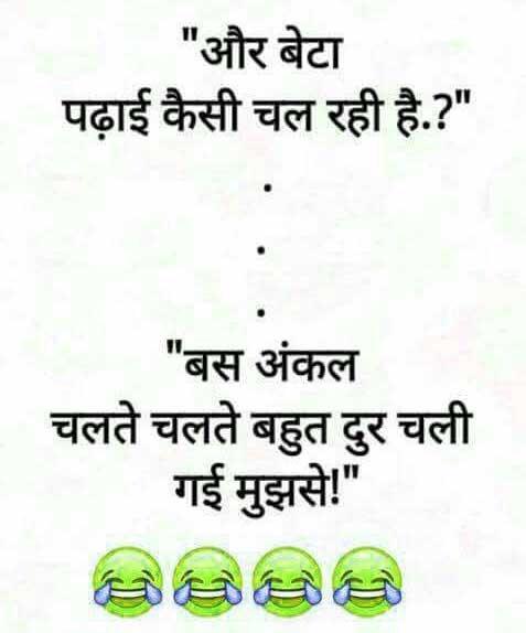 New Hindi Funny Status Wallpaper