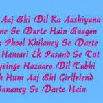 New Hindi Jokes Pics Download