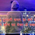 New Hindi Whatsapp Dp Pics Download