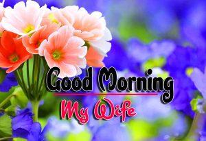 New Spcieal Good Morning Pics Wallpaper