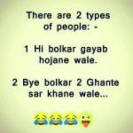 New Top Hindi Chutkule Images Pics Download