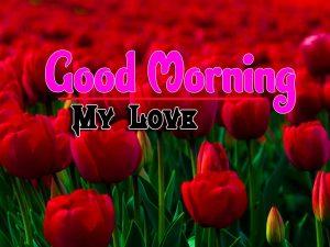Nice Good Morning For Facebook Wallpaper pics