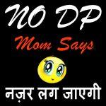 No DP Hindi Chutkule Images Pics Download