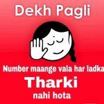 Quaaality Hindi Chutkule Images Pics Downlod