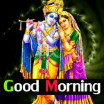 Radha Krishna Good Mornign Photo Download