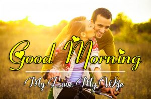Romantic Good Morning Images Pictures Free New