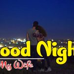 Romantic Good Night Sweet Dreams Images photo for download