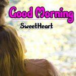 Boyfriend Good Morning Wallpaper Free Download