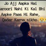 Sad DP For Facebook walpaper Pics