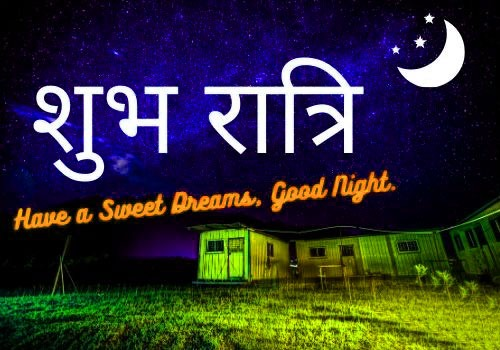Shubh Ratri Images Photo for Facebook