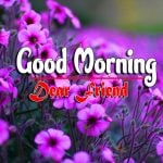 1482+ Special Good Morning Wishes Images Wallpaper HD