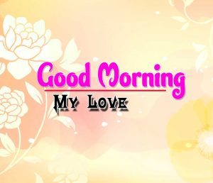 Spcieal Good Morning Pictures Free