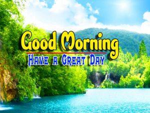Spcieal Good Morning Wallpaper