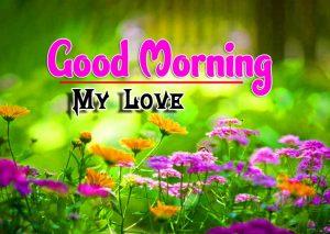 Spcieal Good Morning Wallpaper Hd