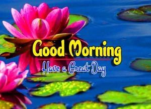Spcieal Good Morning Wallpaper Photo