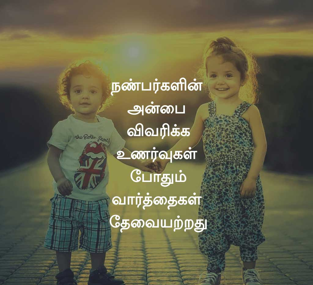 Tamil Whatsapp Dp Download Images
