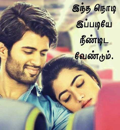 Tamil Whatsapp Dp Images PIcs