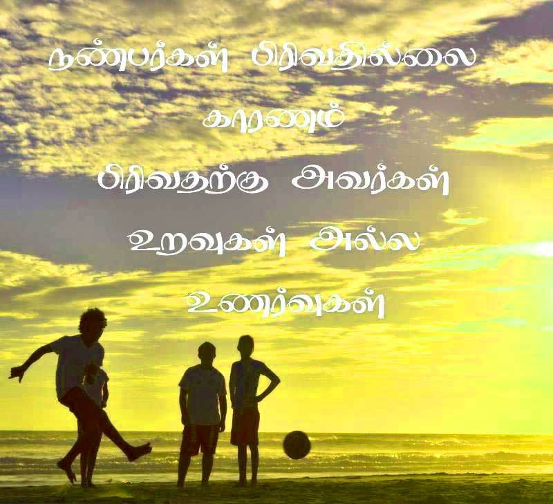 Tamil Whatsapp Dp Photo Pictures