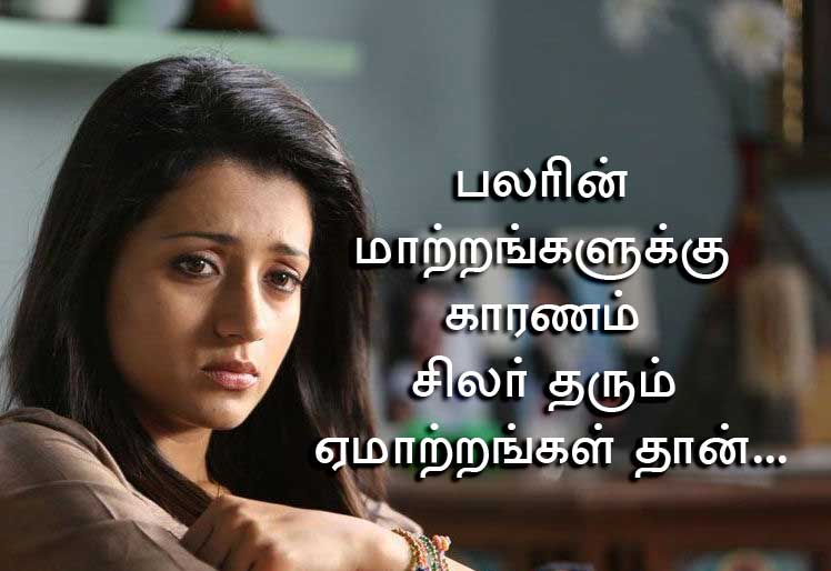 Tamil Whatsapp Dp Pics Pictures