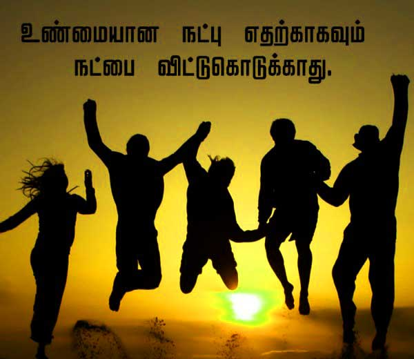 Tamil Whatsapp Dp Pictures Pics