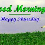 Thursday Good Morning Photo HD