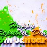Ved republic day
