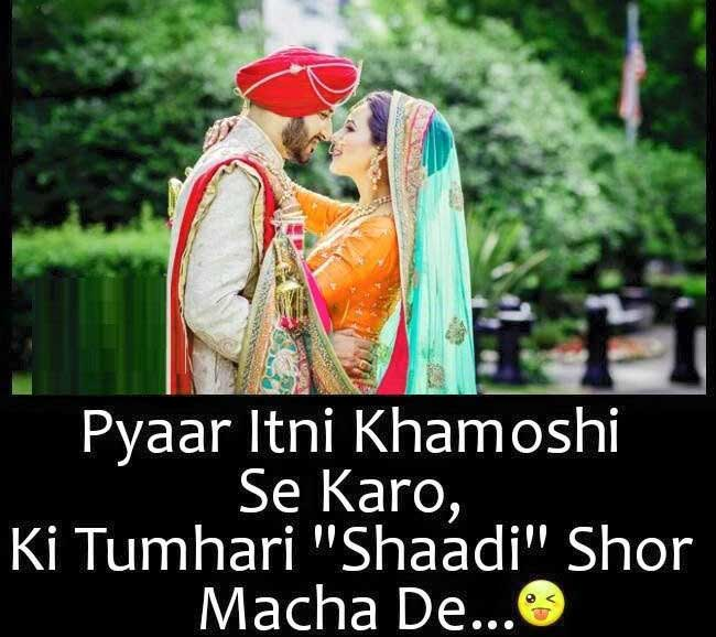 Wedding Couple Whatsapp DP Love Shayari Images Pics Download