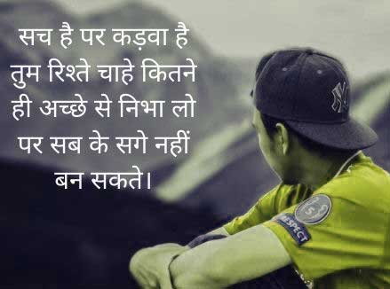 Whatsapp DP Love Shayari Images Photo Downlaod