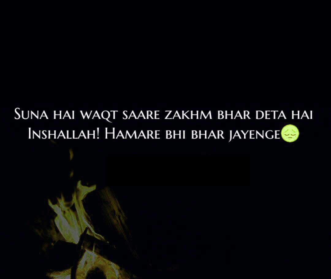 Whatsapp DP Love Shayari Images Photo Download
