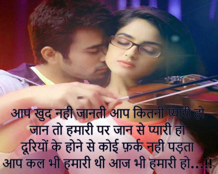 Whatsapp DP Love Shayari Images Pics New Download