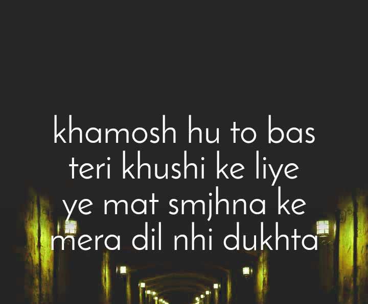 Whatsapp DP Love Shayari Images Wallpaper Free